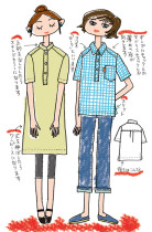 tanzaku_pullover_shirts